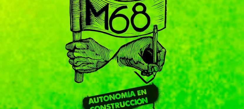 Escuela de Cultura Popular Mártires del68